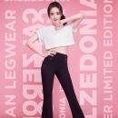CALZEDONIA MODP014A 微喇九分高腰裤+凑单品 261.9元包邮¥262