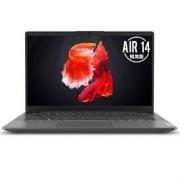 Lenovo 联想 小新Air 14 2020锐龙版 14英寸笔记本电脑(R5-4600U、16GB、512GB)