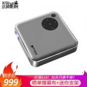 Xshuai 小帅 iBox MAX BP222J 便携投影机999元包邮