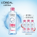 LOREAL 欧莱雅 三合一卸妆洁颜水 魔力水 温和卸妆套装礼盒(卸妆水 倍润型400ml+95mlx3)