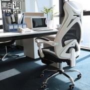 SGS认证气杆+防爆底盘+脚托:Hbada 黑白调 电脑椅 白色升级版