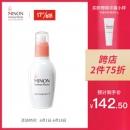 MINON 氨基酸保湿化妆水 I号清爽型 150ml282元包邮包税(合141元/件)