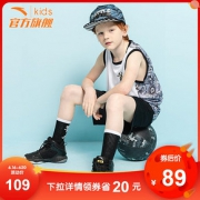 ANTA 安踏 男童篮球服套装