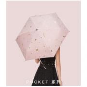 BANANAUNDER 蕉下 口袋闪闪系列 五折防晒太阳伞95.04元