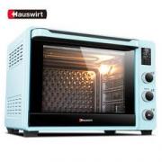 Hauswirt 海氏 C45 40升 电烤箱