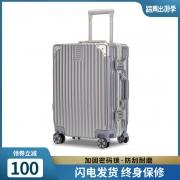 朴上 拉杆行李箱 18寸 ¥39¥39