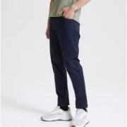 MECITY 547034 男士休闲裤 低至79.2元¥79