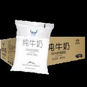 圣湖 青海高原纯牛奶 180g*12袋23.9元包邮