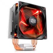 COOLERMASTER 酷冷至尊 暴雪 T400i CPU散热器69元