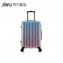 JIWU 苏宁极物 旅行行李箱 20寸179元包邮