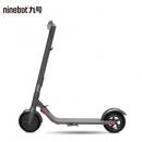 Ninebot 九号 E22 电动滑板车1899元