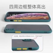 SEHU/色虎苹果X全包手机壳XSMAX防摔磨砂壳XR手机套 多色可选