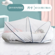 finkou 芬可 婴儿可折叠蚊帐罩 100*57*45cm 11.8元包邮(需用券)