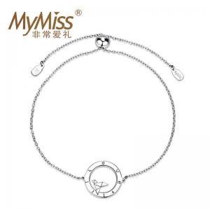 MyMiss 非常爱礼 925银镀铂金 千纸鹤手链