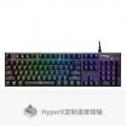 Kingston 金士顿 HyperX Alloy FPS Pro 阿洛伊RGB版 机械键盘 Cherry银轴