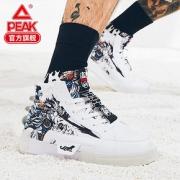 PEAK 匹克 态极 DB020137 男子国潮板鞋