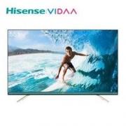 Hisense 海信 VIDAA 55V3A 55英寸4K 液晶电视2469元包邮(需用券)