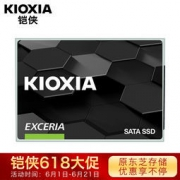 Kioxia 铠侠(原东芝存储)240GB SSD固态硬盘 SATA接口 EXCERIA SATA TC10系列(原东芝TR200系列)