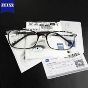 ZEISS 蔡司 1.60钻立方 防蓝光镜片*2片+赠镜框576元(需用券)