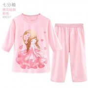 Duo Miao Wu 多妙屋 儿童睡衣套装 44元包邮¥44