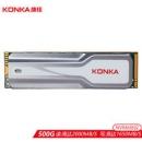 KONKA 康佳 K550系列 NVMe M.2 SSD固态硬盘 500GB399元包邮