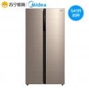 Midea/美的 BCD-541WKPZM(E) 双开门智能风冷 无霜一级变频冰箱2799元包邮