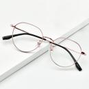 6日0点:康视顿 D62141 钛材眼镜架+1.60折射率防蓝光镜片*2片 89元包邮(需用券)¥89