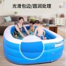 NUKIED/纽奇 儿童游泳池 19.9元(需用券)¥20