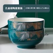 釉下彩:偶鸣 新骨瓷孔雀绿 4.5英寸饭碗 2个  9.8元包邮 送筷子2双¥10