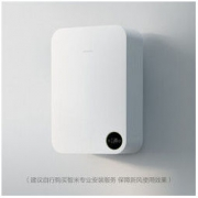 smartmi 智米 XFXT01ZM 新风机1199元