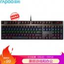 RAPOO 雷柏 V500PRO 机械键盘(国产青轴、混光、有线)99元包邮(满减)