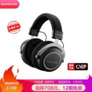 京东PLUS会员: beyerdynamic 拜亚动力 Amiron wireless 阿米罗 头戴式蓝牙耳机5199元包邮