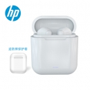 HP 惠普 H10 真无线蓝牙耳机 119元包邮(需用券)¥119