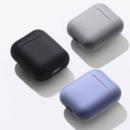 Joyroom 机乐堂 Airpods1/2 硅胶保护套1.1元包邮(需用券)