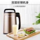 【邓伦推荐】Joyoung 九阳 DJ13B-C650SG 豆浆机