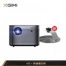 XGIMI 极米 H3 家用投影仪 + X-Desktop Stand Pro支架