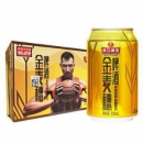 PEARLRIVER珠江啤酒 10度金麦穗 330ml*24听*5件153.6元(双重优惠,合30.72元/件)