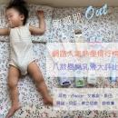 婴儿乳液哪款好?敏感肌宝宝实测8款婴儿乳液