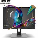 ASUS 华硕 ProArt 创艺国度 PA248QV 24.1英寸专业显示器 16:1 100%sRGB