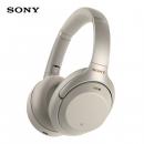 SONY 索尼 WH-1000XM3 无线蓝牙头戴式耳机(触控面板 智能降噪 长久续航)铂金银
