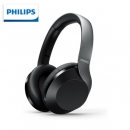 PHILIPS 飞利浦 PH805 无线降噪耳机