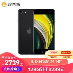 苹果 Apple iPhone SE2 64G