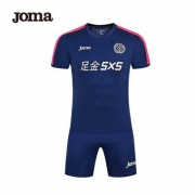 JOMA荷马 足球服 男士 套装