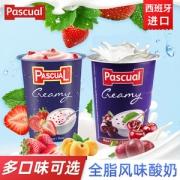 西班牙进口 帕斯卡PASCUAL 全脂浓稠酸奶 125g*16杯 含丰富水果果粒