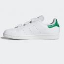 6日0点:adidas 阿迪达斯 2019Q1-GWD98  中性小白鞋 270元包邮(限前两小时,需用劵)¥270