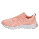 ASICS 亚瑟士 GEL-QUANTUM 90 1022A115 女鞋跑鞋 *2件640.36元(合320.18元/件)