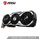 msi 微星 GeForce RTX 2080 Ti 11G DUKE 暗黑龙爵 显卡8999元包邮