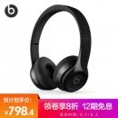 Beats Solo3 Wireless 头戴式蓝牙耳机 黑色798.4元包邮(需用券)