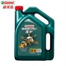 Castrol 嘉实多 新磁护 汽车小保养套餐 5W-40 全合成机油 4L+1L+机滤+工时288元