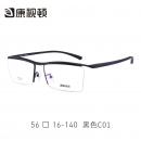 Levi's 李维斯 TR90 方框休闲近视眼镜 LS06256 *2件 264元包邮(合132元/件)¥264